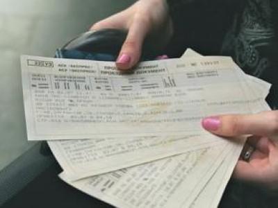 Донетчанам не хватает поездов в крымском направлении