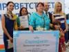 В Крым прибыл миллионный турист(фото)