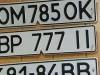 В Украине стали конфисковать авто с иностранными номерами
