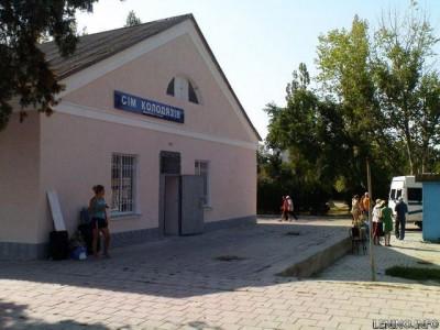 В Крыму создали неудобства туристам