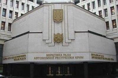 На ВР Крыма подали в суд