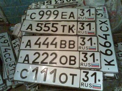 В Крыму поймали иностранца с поддельными номерами