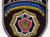 Милицию в Крыму перевели на усиленное дежурство