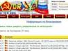 В России дважды заблокировали популярнейший торрент