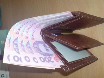 Крымский экс-чиновник раскошелился на 50 тысяч