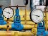 Shell начинает добычу газа на Украине