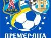 Севастополь проигрывает аутсайдеру