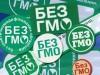 В Украине могут отменить запрет на выращивание ГМО-культур