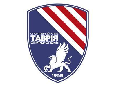 Таврия может остаться без матча с Динамо