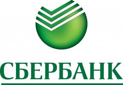 87851_68488_400_0 23.05 Новости