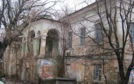Снесенный дом Щербины в Симферополе