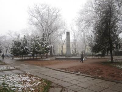 Семинарский сквер в Симферополе