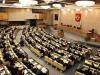 В Госдуме недовольны поступающими из Крыма законопроектами