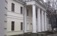 Странноприимный дом Таранова-Белозерова в Симферополе. Медицинский колледж