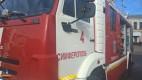 Пожарная машина еще
