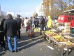 Осенняя ярмарка в Симферополе